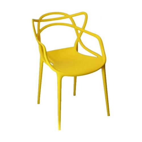Cadeira Allegra Masters Polipropileno Amarela